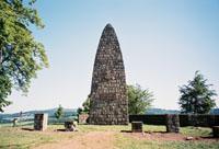 Památník na Helštýně